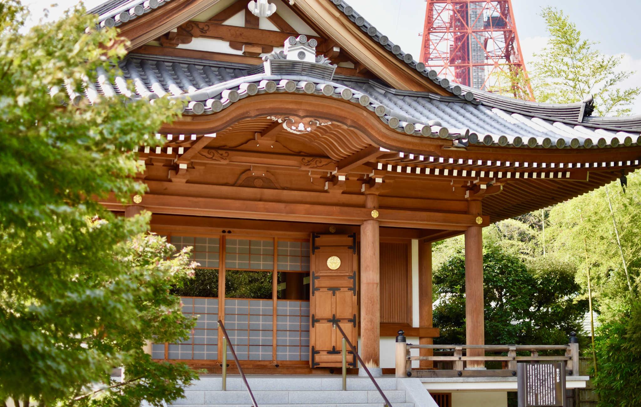 Zojo-ji est un temple incontournable pour s'imprénier de la culture bouddhiste