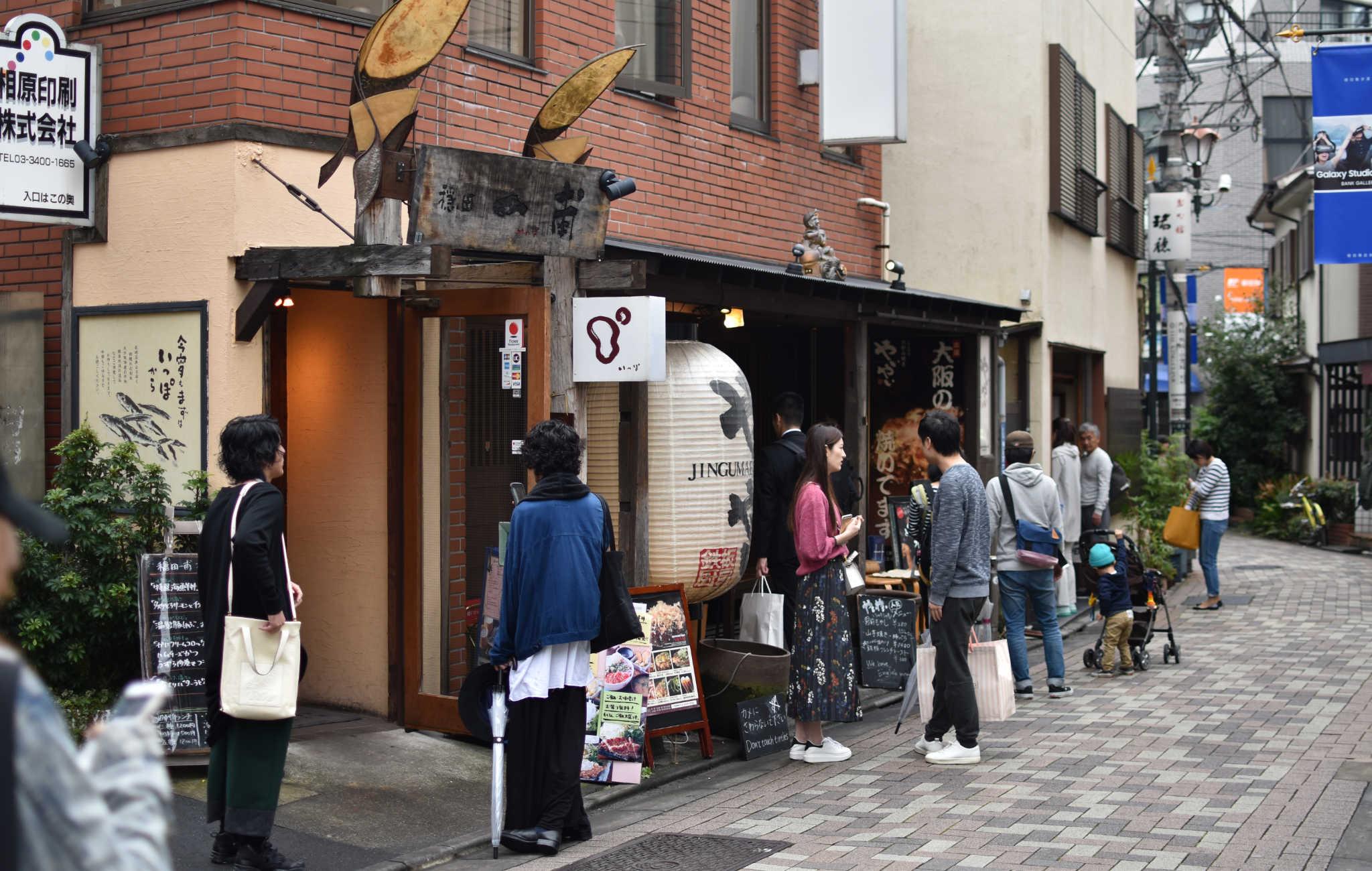 Un petit restaurant