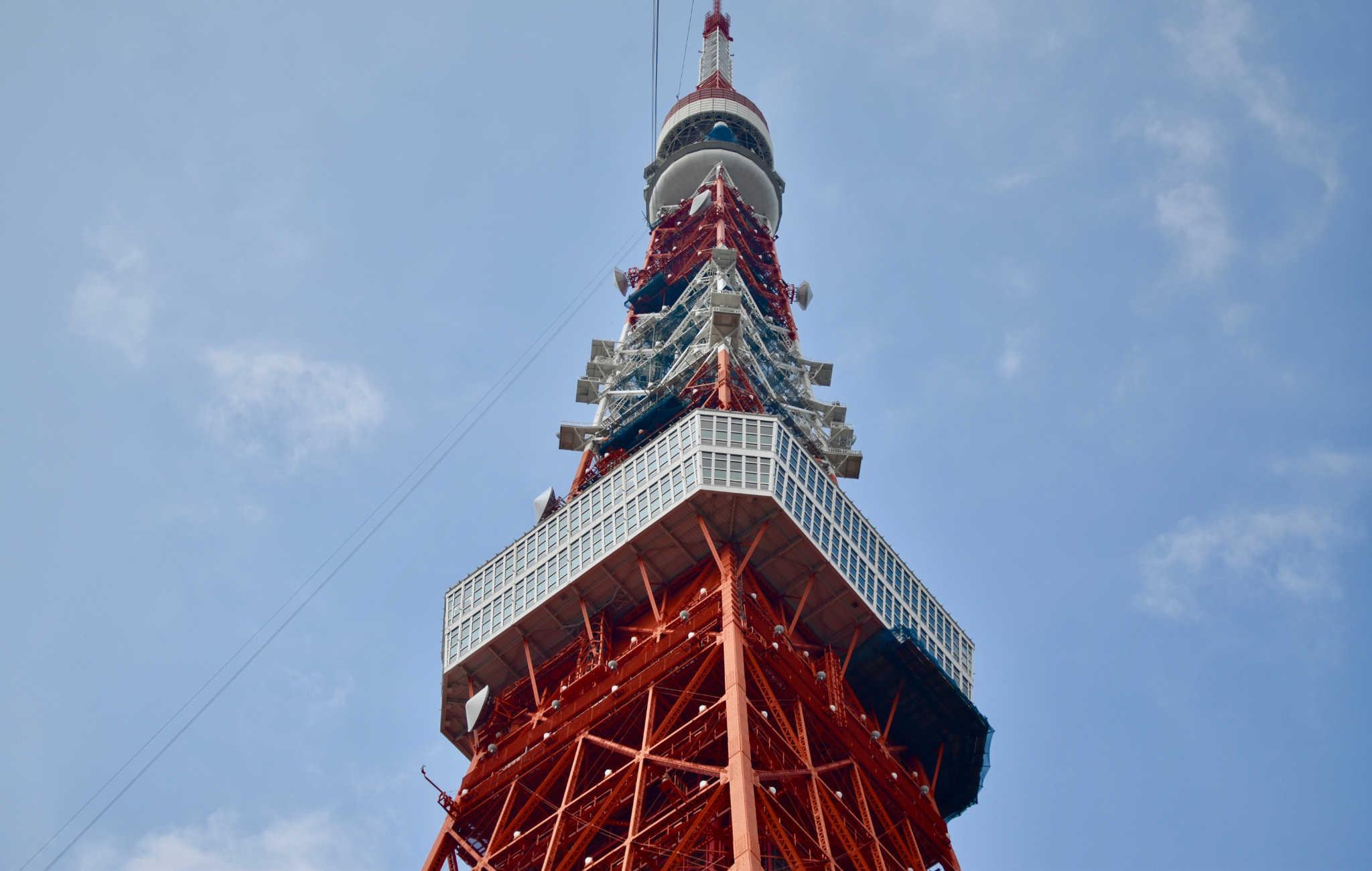 La Tokyo Tower est aussi un observatoire