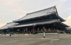 Higashi Hongan-ji : le Temple de l'Est des Voeux premiers