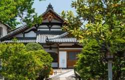Ryokan Kyoto : quels sont les meilleurs quartiers pour votre hôtel</a>