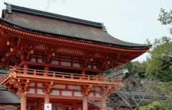Kamigamo