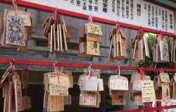2 jours à Kyoto : l'itinéraire des sites immanquables