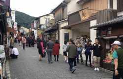 Kyoto avec des enfants, que faire en famille