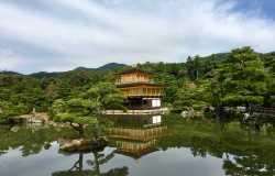 Kinkaku-ji : le temple d'or