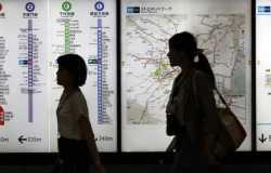 Comment prendre le métro à Tokyo. Plan de ligne, acheter un ticket