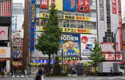 Akihabara Tokyo, le quartier de l'électronique