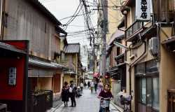 Gion : le quartier traditionnel au cœur de Kyoto