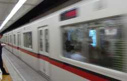 Transports à Tokyo : le guide complet. Métro, train, monorail et bus